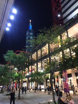 Another view of Taipei 101, one of the world's tallest buildings.